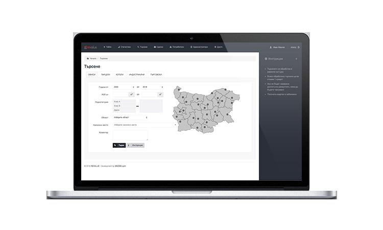 Проучвания и данни по поръчка на клиента